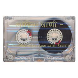 audio cassette for digital conversion